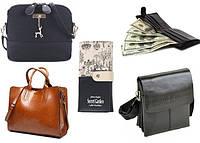 Сумки, клатчи, кошельки, бумажники, портмоне