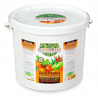 Удобрение Зеленый гай Золотая осень, Гилея 5 кг