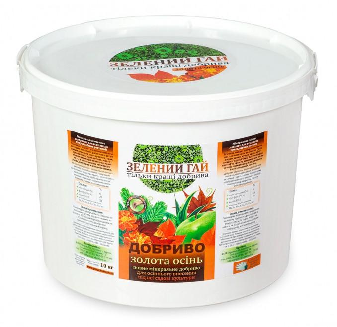 Удобрение Зеленый гай Золотая осень, Гилея 10 кг