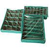 Набор органайзеров с крышками для нижнего белья 3 шт ORGANIZE (лазурь), фото 8