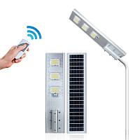 Led светильник 120W на солнечной батарее с пультом. Светодиодный фонарь на столб