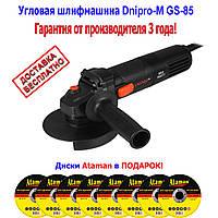 Шлифмашина угловая Dnipro-M GS-85