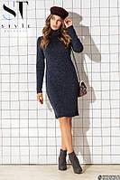 Платье приталенное, фото 1