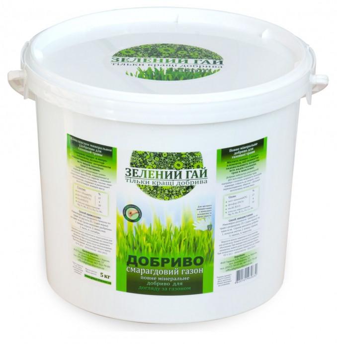 Удобрение Зеленый гай Изумрудный газон, Гилея 5 кг