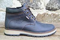 Мужские зимние ботинки черевики зимові SART 823