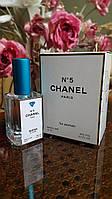 Жіночий парфум Chanel № 5 (шанель №5) тестер 50 ml виробництва ОАЕ Diamond (репліка)