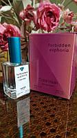 Жіночий парфум форбидден Diamond тестер 50 ml (репліка)