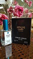 Чоловіча парфумована вода Giorgio Armani Code Profumo в тестері 50 мл виробництва ОАЕ (репліка)