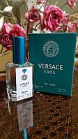 Чоловіча туалетна вода Eros Versace (версаче ерос) тестер 50 мл виробництва ОАЕ Diamond (репліка)