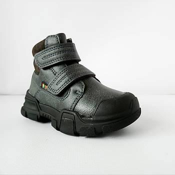 Демисезонные ботинки с защитой носка мальчикам, р. 27, 28, 29