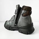 Демисезонные ботинки с защитой носка мальчикам, р. 27, 28, 29, 30,  32, фото 4