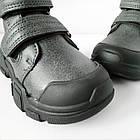 Демисезонные ботинки с защитой носка мальчикам, р. 27, 28, 29, 30,  32, фото 7
