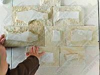 Плитка Руст песчаник Замок Фараонов KLVIV ширина 10 лицевая сторона Глубокий скол/лицо спил