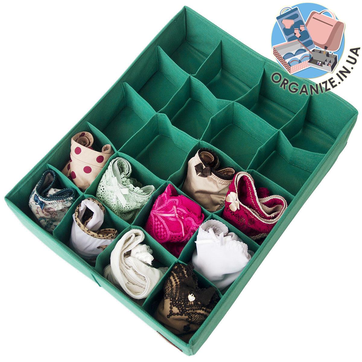 Коробка для трусов 20 ячеек ORGANIZE (лазурь)