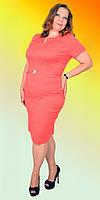 Батальное женское платье  кораллового цвета