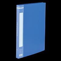 Папка пластикова A4 із швидкошивачем, синій
