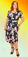 Нарядное женское платье модного кроя
