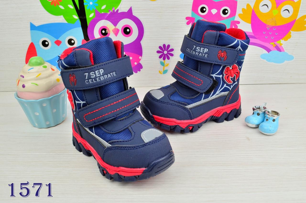 Термо Ботинки детские зимние с мехом  из эко-кожи на мальчика   23-28 р.