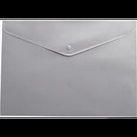 Папка-конверт А4 на кнопці, сірий