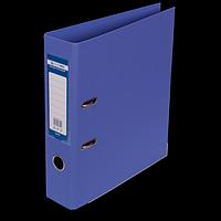 """Реєстратор двосторонній """"ELITE"""" BUROMAX, А4, ширина торця 70 мм, фіолетовий"""
