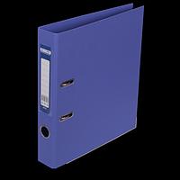 """Реєстратор двосторонній """"ELITE"""" BUROMAX, А4, ширина торця 50 мм, фіолетовий"""