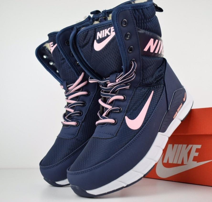 Женские зимние сапоги дутики Nike Zoom с мехом синие с розовым (зимние сапоги). Реплика