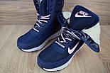 Женские зимние сапоги дутики Nike Zoom с мехом синие с розовым (зимние сапоги). Реплика, фото 4