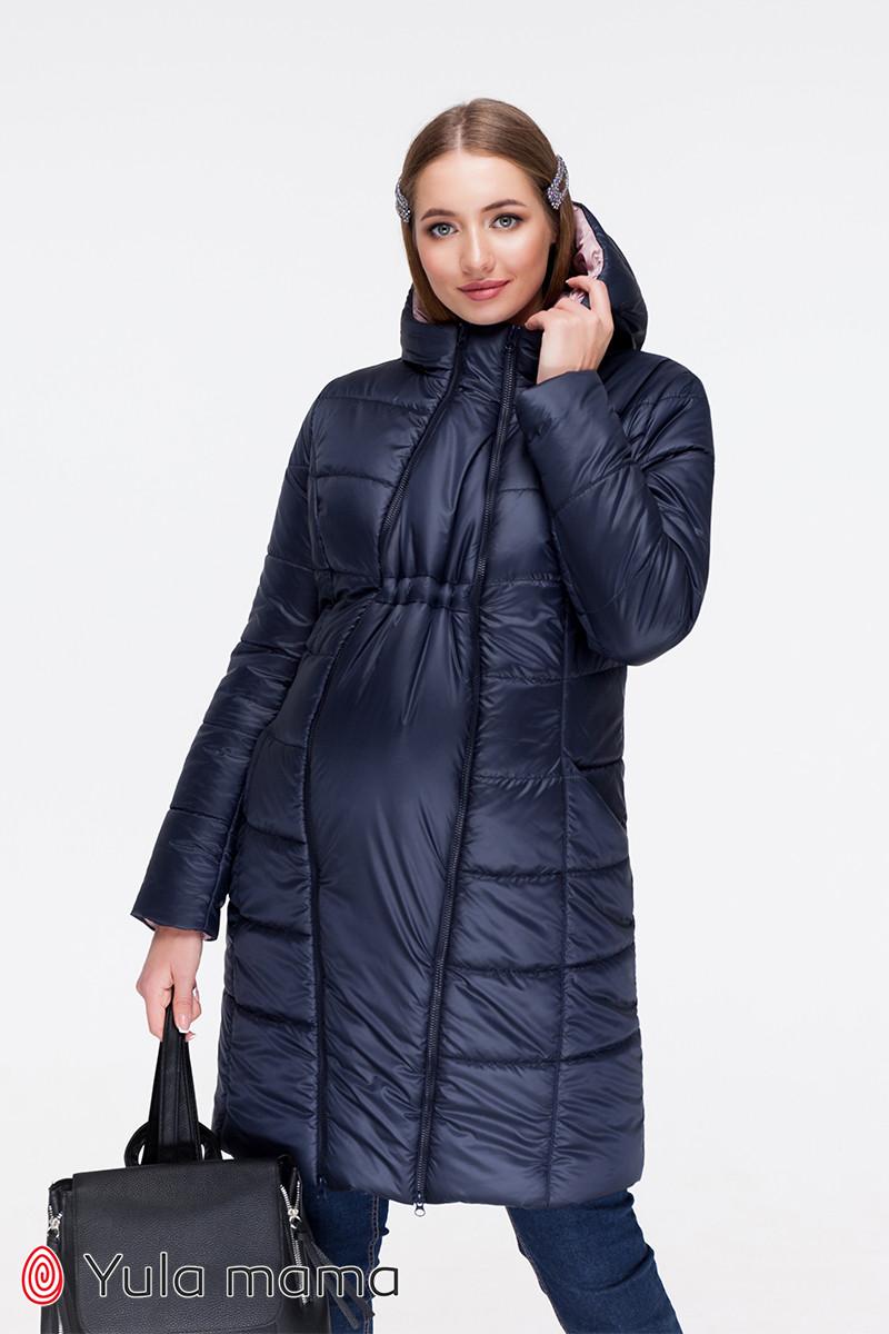 Куртка пуховик зимова 2 в 1 зимовий для вагітних і годуючих 44-50