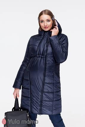 Куртка пуховик зимова 2 в 1 зимовий для вагітних і годуючих 44-50, фото 2