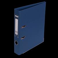 """Реєстратор двосторонній """"ELITE"""" BUROMAX, А4, ширина торця 50 мм, темно-синій"""