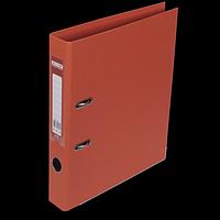 """Реєстратор двосторонній """"ELITE"""" BUROMAX, А4, ширина торця 50 мм, помаранчевий"""