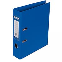 """Реєстратор двосторонній """"ELITE"""" BUROMAX, А4, ширина торця 70 мм, синій"""