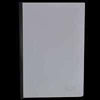 Папка швидкозшивач з притискною планкою, 6мм, чорний