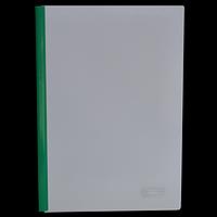 Папка швидкозшивач з притискною планкою, 15 мм, зелений