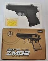 Детский пистолет ZM 02 металл+пластик