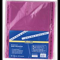Файл для документів А4, 40мкм, PROFESSIONAL, 100шт, фіолетовий