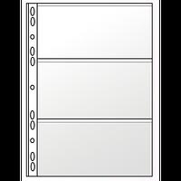 Файл для банкнот А4, 11 отворів, PVC