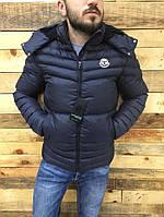Мужская зимняя куртка Infors blue