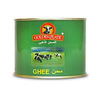 Топленое сливочное масло Golden Plate 400 грамм