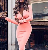 """Облегающее трикотажное платье-миди """"Maddina"""" с декольте (2 цвета)"""
