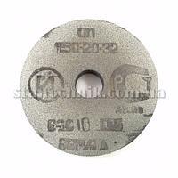 Круг пенафталевый 63С ПП 150х20х32 №10 F120 ИАЗ
