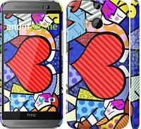"""Чехол на HTC One M8 Любовь v2 """"2839c-30"""""""