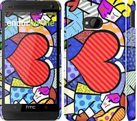 """Чехол на HTC One M7 Любовь v2 """"2839c-36"""""""