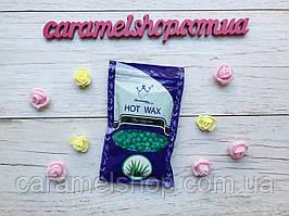 Воск в гранулах пленочный Konsung Hot Wax алоэ ALOE, 100 г