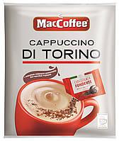 Кавовий напій MacCoffee 3в1 Cappuccino DІ TORINO (20х25 г)