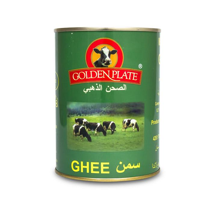 Топленое сливочное масло Golden Plate 1.6 кг