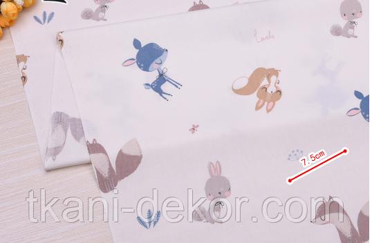 Сатин (хлопковая ткань) лисичка бежевая на молочном, лесные звери