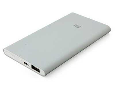 Портативное зарядное устройство Xiaomi 12000 mAh