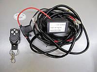 Комплект проводов с пультом Д.У. и стробоскопом. https://gv-auto.com.ua, фото 1