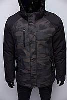 Куртка мужская зимняя Chs The Face Soft Shell 1987 камуфляж с черным